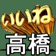 Moves!Gold#[takahashi]