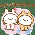 雙子星喵喵♥♥吳先生專用改正版