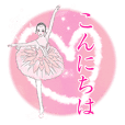 Ballerina illustration And polite word