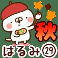 【はるみ】専用29<秋&ハロウィン>