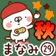 【まなみ】専用29<秋&ハロウィン>