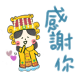 Taiwan mazu stickers