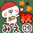 【みえ】専用29<秋&ハロウィン>