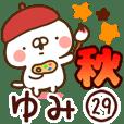 【ゆみ】専用29<秋&ハロウィン>