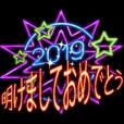 2019 Happy New Year! Neon (jp)