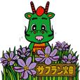 """Tsurugashima City character """"Tsurugon"""""""