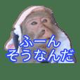 猿でも使えるデカ文字スタンプ