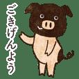 平田牧場のコブタの日常