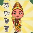 Tianji Yanmai!