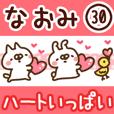 【なおみ】専用30<ハートいっぱい>