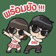 DRC Happy Gang