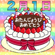2/1-2/16 date happy birthday cake
