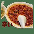 辛い麺のアレ