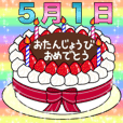 5/1-5/16 date happy birthday cake