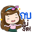 Kob:Isan Style Cute Girl