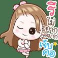 """Name """"Ree"""" V2 by Teenoi"""