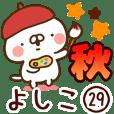 【よしこ】専用29<秋&ハロウィン>