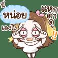 """Name """"Noy"""" V3 by Teenoi"""