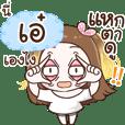"""Name """"Aey"""" V3 by Teenoi"""