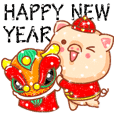 2019 Happy New Year_Shine Pig