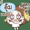"""Name """"Oum"""" V3 by Teenoi"""