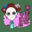 Qing Dynasty harem