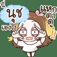 """Name """"Nuch"""" V3 by Teenoi"""