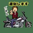 アメリカン バイク