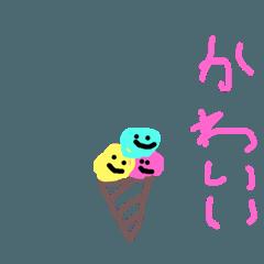 honobono_20180924114019