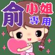 Beauty in sweet love ( YU ) 1