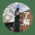 すけさん Vol.1