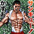 Kazuo dedicated Fine macho sticker