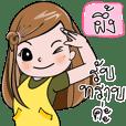 Phueng's style