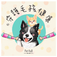 Pet H&B Animal Life