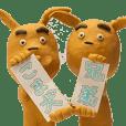 こま犬兄弟 3 ▶︎とび出すデカ文字編