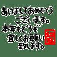 【和田さん】専用名前★ビジネス敬語★