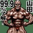 Yamada dedicated Muscle macho sticker