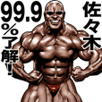 Sasaki dedicated Muscle macho sticker