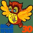貓頭鷹.博物館 30 - 中文版
