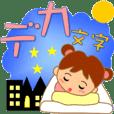 HONWAKA daily conversation ver10