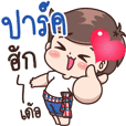Park : Isan Cute Boy