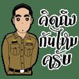 ตำรวจไทยยุคใหม่ (เครื่องหมายใหม่)