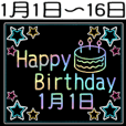 rainbow 1/1-1/16 date birthday