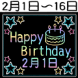 rainbow 2/1-2/16 date birthday