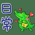 Jessie-Daily life (crocodile)