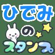 hidemi-Name-Usagi-