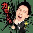 Hiromi Go vol.3 Move!
