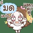 "Name ""Mod"" V3 by Teenoi"