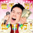 Hiromi Go vol.GO