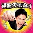 郷ひろみ vol.4 〜敬語編〜